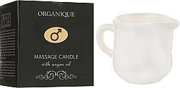 Духи, Парфюмерия, косметика Свеча для spa-массажа с аргановым маслом, колониал - Organique Spa Candle