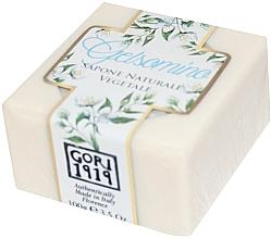 "Духи, Парфюмерия, косметика Мыло ""Жасмин"" - Gori 1919 Jasmin Natural Vegetable Soap"