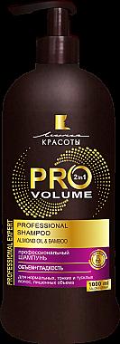 """Шампунь для волос """"Pro Volume. Объем и Гладкость"""" - Линия красоты"""