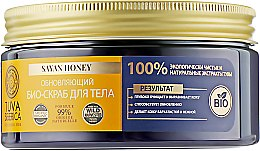 Духи, Парфюмерия, косметика Био-скраб для тела обновляющий - Natura Siberica Tuva Siberica Sayan Honey