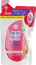 Духи, Парфюмерия, косметика Увлажняющее жидкое мыло для тела с экстрактом ромашки и клубники - Lion Herb Blend (сменный блок)