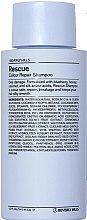 Духи, Парфюмерия, косметика Шампунь для волос - J Beverly Hills Rescue Colour Repair Shampoo