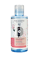 Духи, Парфюмерия, косметика Мицеллярная вода для чувствительной кожи с экстрактом сакуры - Green Feel's Pure Sensitive Micellar Water