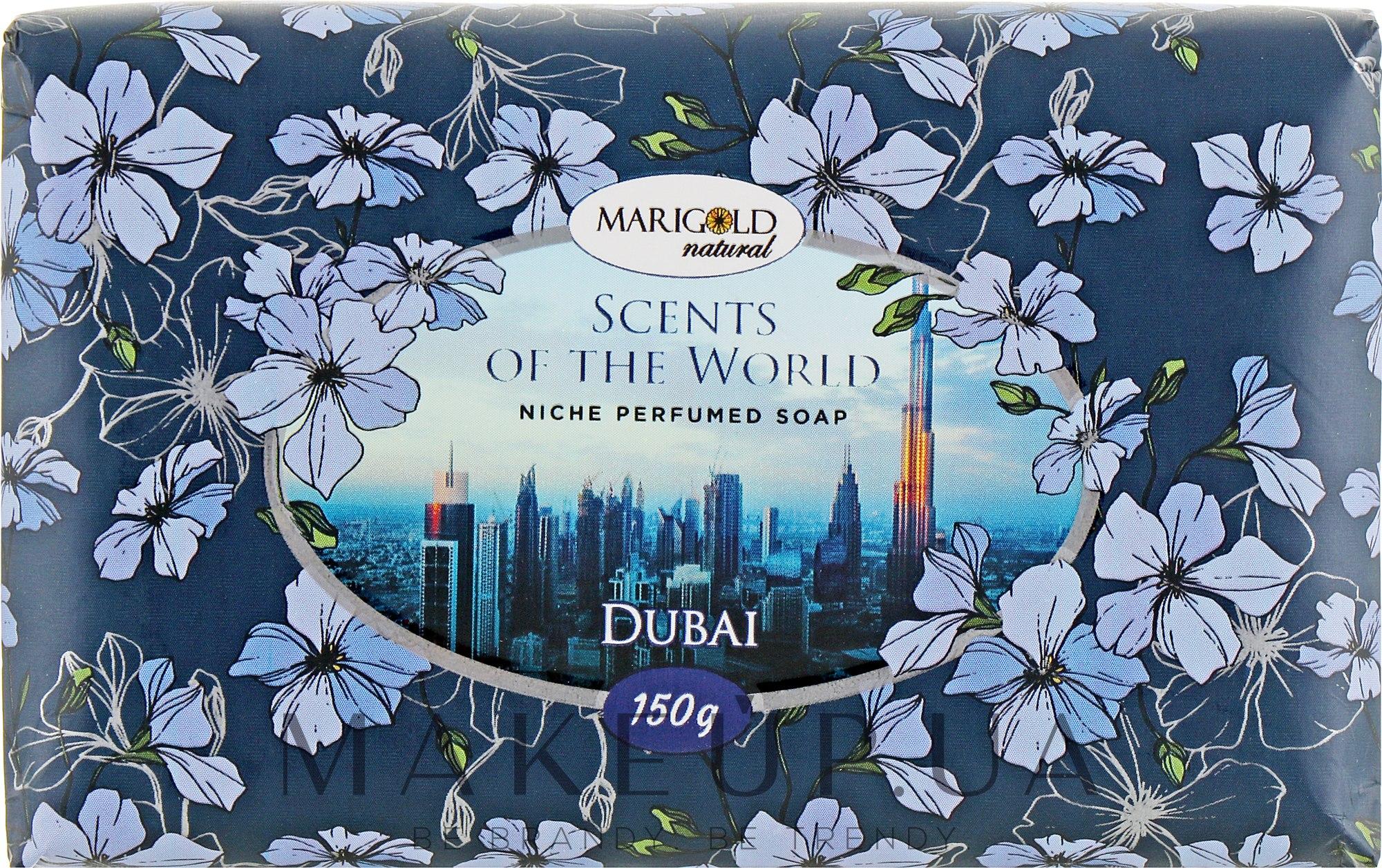 """Твердое туалетное мыло """"Дубай"""" - Marigold Natural Soap — фото 150g"""