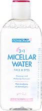 Духи, Парфюмерия, косметика Мицеллярная вода для снятия макияжа - Novaclear Micellar Water