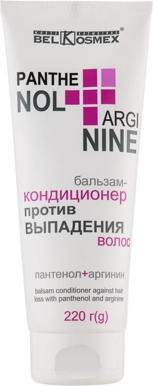 Бальзам-кондиционер против выпадения волос - BelKosmex Panthenol+Arginie Conditioner