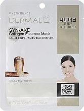 Духи, Парфюмерия, косметика Маска с коллагеном и пептидами - Dermal Syn-Ake Collagen Essence Mask