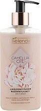 Духи, Парфюмерия, косметика Эликсир для тела - Bielenda Camellia Oil Luxurious Body Elixir