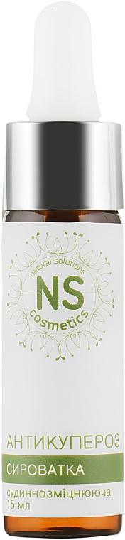 "Сыворотка ""Антикупероз"" - NS Cosmetics"