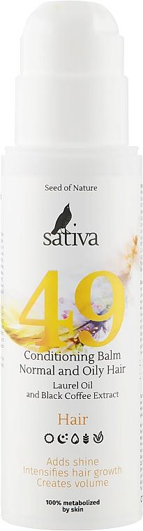 Бальзам-кондиционер для нормального и жирного типа волос №49 - Sativa Normal and Oily Hair Conditioning Balm