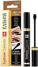 Духи, Парфюмерия, косметика Корректор для бровей - Eveline Cosmetics Eyebrow Corrector