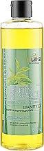"Духи, Парфюмерия, косметика Шампунь ""Зеленый чай"" с протеинами шелка - Bilena Silk Protein & Natural Extract"