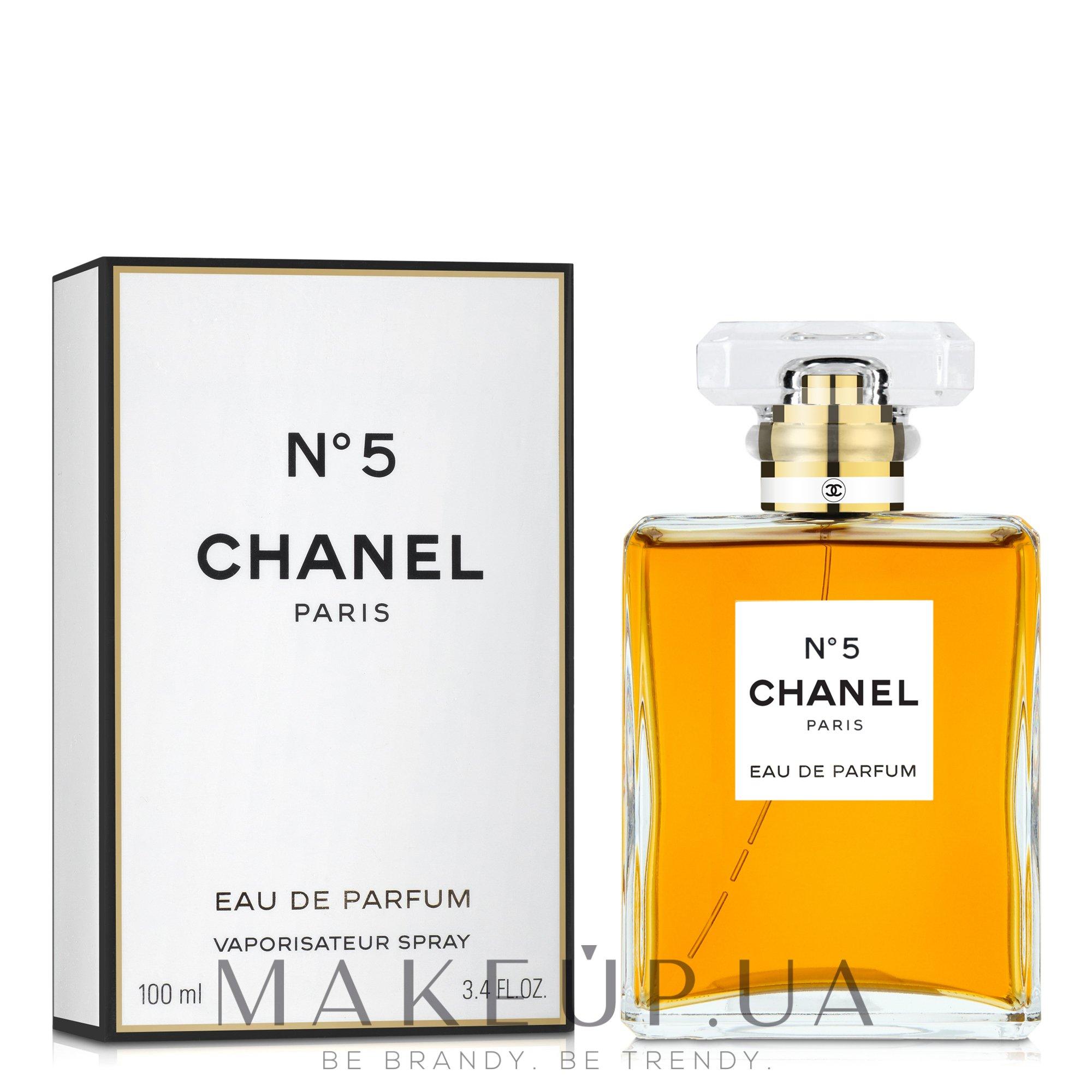 9dfef777a95c MAKEUP   Chanel N5 - Парфюмированная вода  купить по лучшей цене в ...