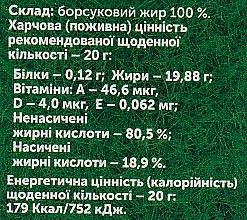 """Диетическая добавка """"Барсучий жир"""" - Екобарс — фото N10"""