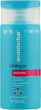 Духи, Парфюмерия, косметика Шампунь увлажняющий для нормальных и сухих волос - Wunderbar Moisture Shampoo