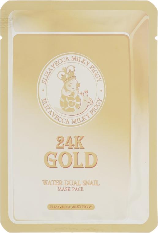 Маска тканевая с золотом и секретом улитки - Elizavecca 24k Gold Water Dew Snail mask