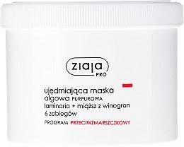 Духи, Парфюмерия, косметика Укрепляющая маска для лица с водорослями - Ziaja Pro Strengthening Algae Mask