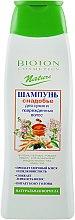 Духи, Парфюмерия, косметика Шампунь для сухих и поврежденных волос - Bioton Cosmetics Nature Shampoo