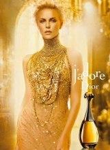 Christian Dior Jadore - Парфюмированная вода — фото N5