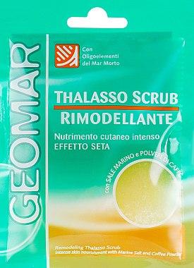 "Талассо-скраб для тела ""Морская соль и кофе"" - Geomar Thalasso Scrub Remodeling (мини) — фото N1"