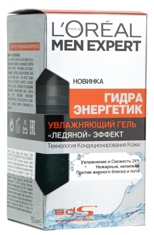 """Увлажняющий гель """"Ледяной эффект"""" - L'Oreal Paris Men Expert Hydra Energetic — фото N1"""