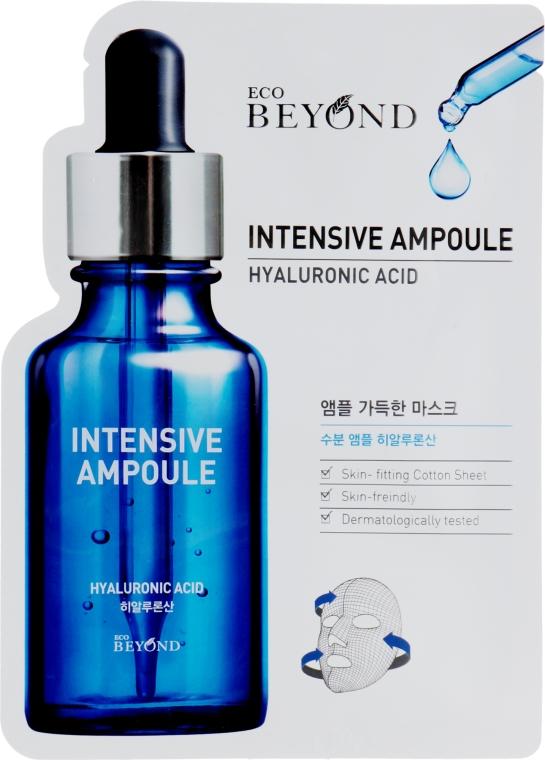 "Маска ""Гиалуроновая кислота"" - Beyond Intensive Ampoule Mask Hyaluronic Acid"