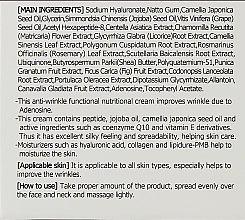 Крем с пептидами против морщин - Pro You Professional Wrinkle Peptide Cream — фото N3