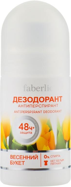 """Дезодорант-антиперспирант """"Весенний букет"""" - Faberlic"""