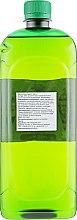 Масло грецкого ореха(холодного отжима) - Naturalissimo Wanut Seed Oil Cold Pressed  — фото N4