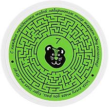 """Духи, Парфюмерия, косметика Пилинг-диски для лица """"Комплексное омоложение"""" - Bio World Secret Life Peeling Pad Complex Rejuvenation"""