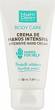 Духи, Парфюмерия, косметика Интенсивный крем для рук - MartiDerm Body Care Intensive Hand Cream