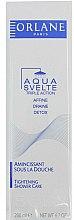 Духи, Парфюмерия, косметика Гель для душа - Orlane Body Aquasvelte Tightening Shower Care