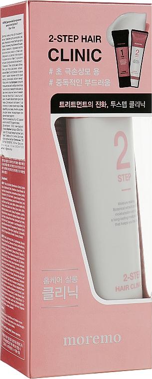 Двухэтапное средство для восстановления волос - Moremo 2 Step Hair Clinic R