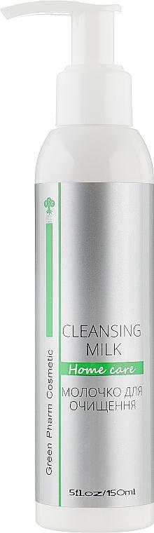 Очищающее молочко для лица - Green Pharm Cosmetic Cleansing Milk РН 5,5