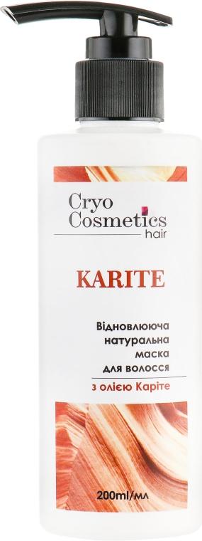 Восстанавливающая маска для всех типов волос - Cryo Cosmetics Karite Mask