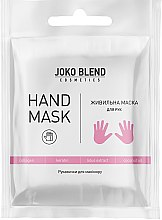 Парфумерія, косметика Живильна маска-рукавички для рук - Joko Blend Hand Mask