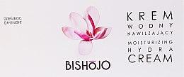 Духи, Парфюмерия, косметика Увлажняющий крем - Bishojo Moisturizing Hydra Cream