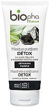 Духи, Парфюмерия, косметика Маска из натурального углерода - Biopha Nature Mask Detox