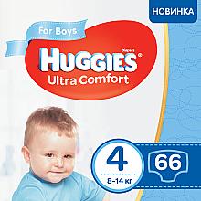 """Духи, Парфюмерия, косметика Подгузники для мальчиков """"Ultra Comfort"""" 4 (8-14кг, 66 шт) - Huggies"""
