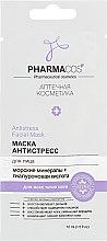 "Духи, Парфюмерия, косметика Маска для лица ""Антистресс"" - Витэкс Pharmacos Face Mask"