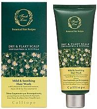 Духи, Парфюмерия, косметика Шампунь для сухой кожи головы - Fresh Line Botanical Hair Remedies Dry/Flaky Scalp Calliope