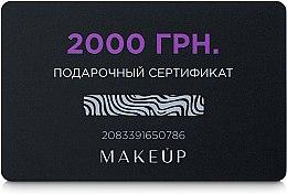 Подарочный сертификат - 2000 грн — фото N2