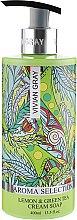 Духи, Парфюмерия, косметика Жидкое крем-мыло - Vivian Gray Aroma Selection Lemon & Green Tea Cream Soap