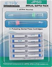 Парфумерія, косметика Набір аксесуарів для зубних центрів - Jetpik JP50/51M Solo