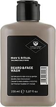 Духи, Парфюмерия, косметика Шампунь для бороды и лица - Dear Beard Man's Ritual Beard&Face Wash