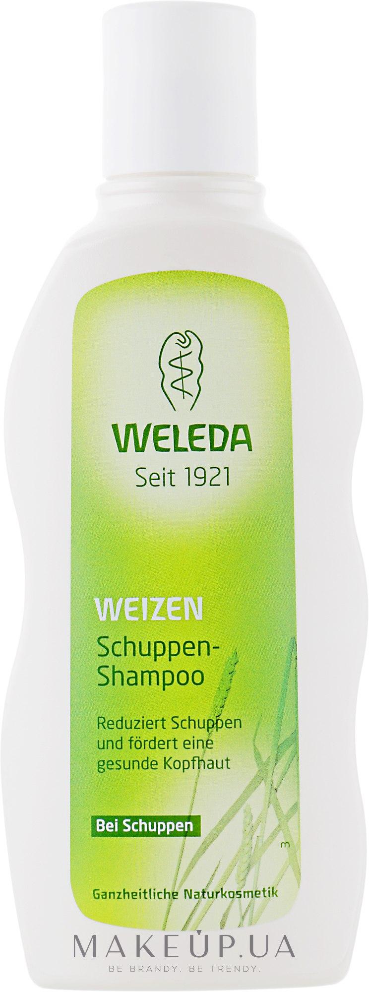 Шампунь от перхоти с экстрактом пшеницы - Weleda Weizen Schuppen-Shampoo — фото 190ml