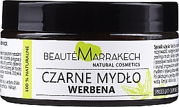 """Духи, Парфюмерия, косметика Натуральное черное мыло """"Вербена"""" - Beaute Marrakech Savon Noir Moroccan Black Soap"""