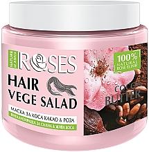 Духи, Парфюмерия, косметика Восстанавливающая маска для волос с розовой водой и маслом какао - Nature of Agiva Roses And Cocoa Butter Hair Mask