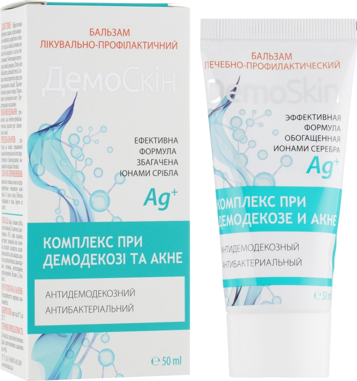 Лечебно-профилактический бальзам для кожи - Demoskin