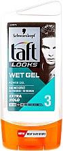 Духи, Парфюмерия, косметика Гель для волос с эффектом мокрых волос - Taft Looks Wet Look Shine Gel